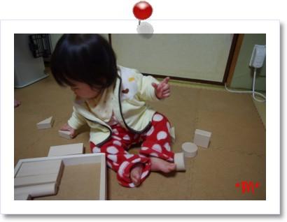 [frame30130835]IMGP0748(640x425)