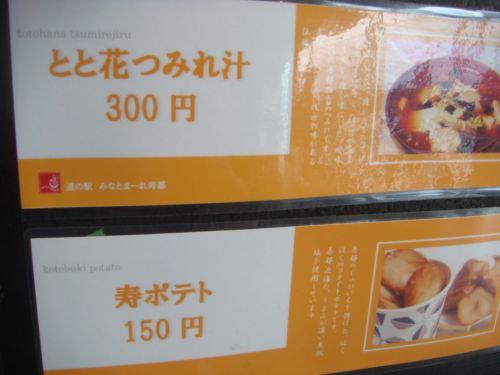 DSC00303_R.jpg