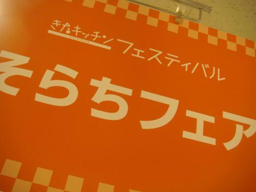 DSC01979_R.jpg