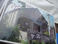DSC09913_R.jpg