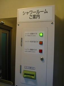 IMG_3802-syawa-.jpg