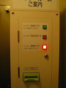 IMG_3844-syawa-.jpg