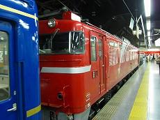 IMG_4184-hokutosei1.jpg