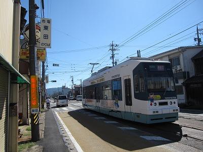IMG_5194-yuyaonsen.jpg