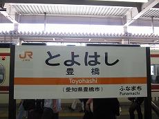 IMG_5201-yuyaonsen.jpg