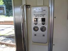 IMG_5211-yuyaonsen.jpg