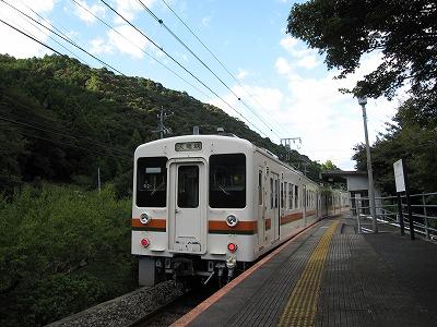 IMG_5219-yuyaonsen.jpg