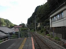 IMG_5220-yuyaonsen.jpg