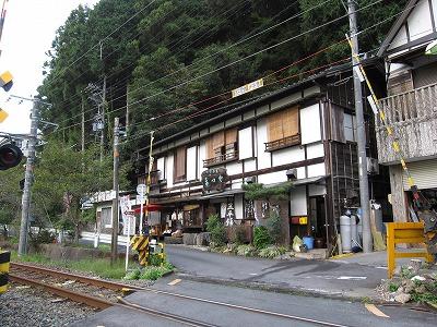 IMG_5237-yuyaonsen.jpg