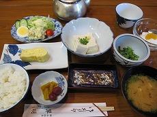 IMG_5347-yuyaonsen.jpg