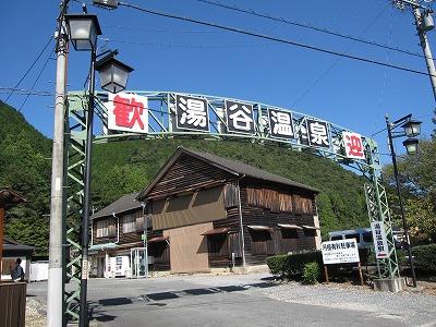 IMG_5393-yuyaonsen.jpg