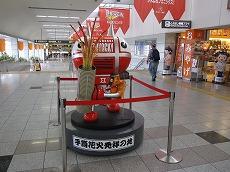IMG_5419-yuyaonsen.jpg