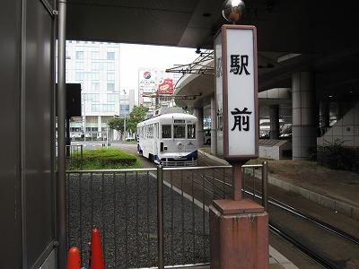IMG_5426-yuyaonsen.jpg