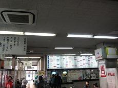 IMG_5701-unzen.jpg