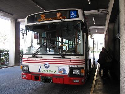 IMG_5706-unzen.jpg
