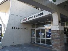 IMG_6282-unzen.jpg