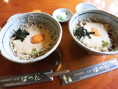 IMG_6792-hakoneyumoto.jpg