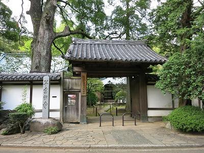 IMG_6799-hakoneyumoto.jpg