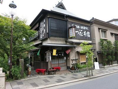 IMG_7003-hakoneyumoto.jpg