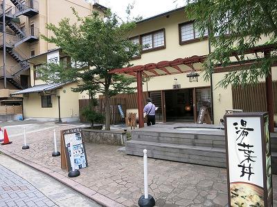 IMG_7054-hakoneyumoto.jpg