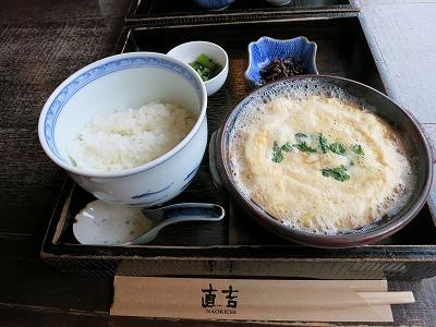 IMG_7057-hakoneyumoto.jpg