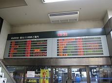 IMG_7293-unzen.jpg