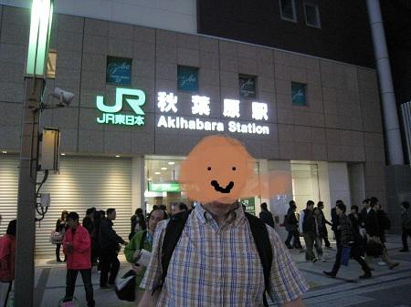 japa13.jpg