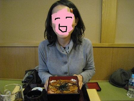 japa28.jpg