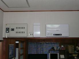 P1000491-1.jpg