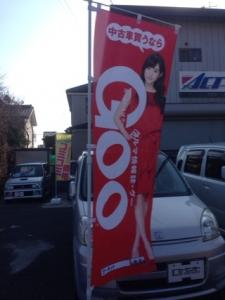 20140118-1.jpg