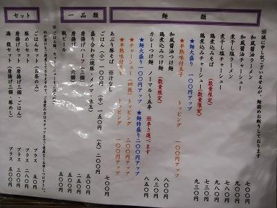 DSCF7761.jpg