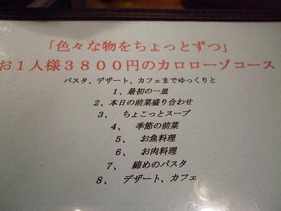 DSCF8664.jpg