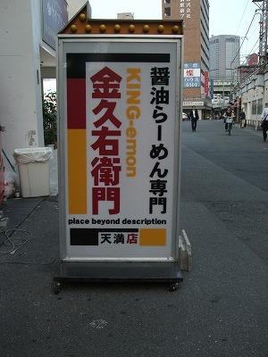 DSCF9781.jpg