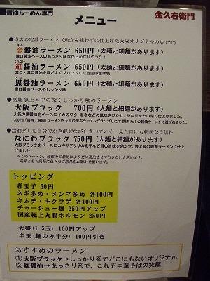DSCF9786.jpg