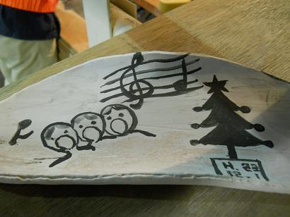 コピー ~ tougei 003
