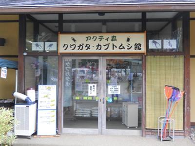 コピー ~ 20120812 014