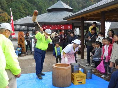 コピー ~ 秋穫祭2 009