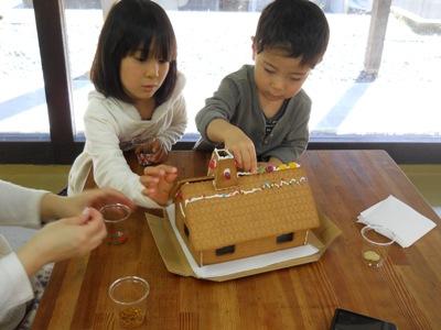 コピー ~ 秋穫祭2 043
