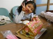 コピー ~ お菓子の家 038