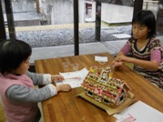 コピー ~ お菓子の家 044