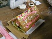 コピー ~ お菓子の家 039
