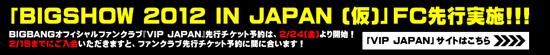 ATBB2012020317.jpg