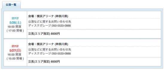 ATBB2012050161.jpg