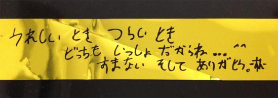 ATBB2012121315.jpg