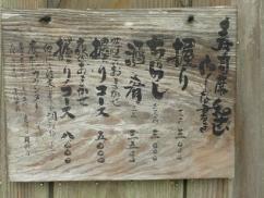 @11-04寿司席「和さび」