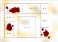 邸見取り図2階‐改
