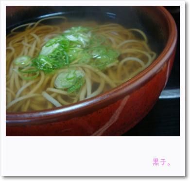 [photo28114625]image