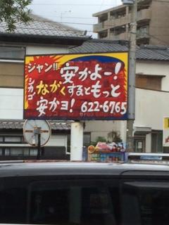 image_20141127012608912.jpeg