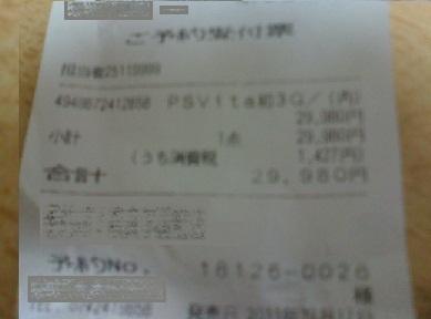10230002.jpg