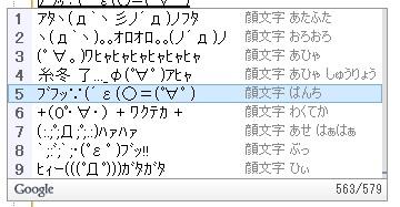 aa_20120117192143.jpg